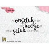 Nellies Choice Clearstempel Sentiments - Als ongeluk in een...(NL) (SENCS001)