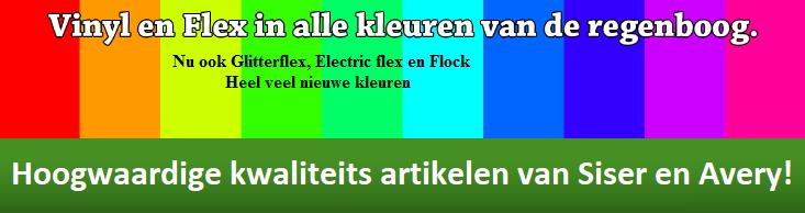 Heel veel nieuwe flex, glitterflex, electric flex en Flock